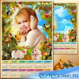 Календарь с рамкой для фото на 2020 год - Тёплый закат
