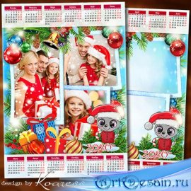 Календарь на 2020 год с рамкой для фото - Пусть Новый Год с собой несет доб ...
