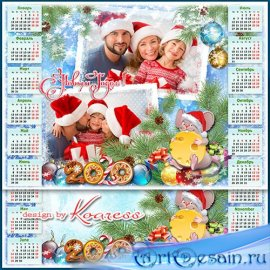 Новогодний календарь-фоторамка на 2020 год с символом года - Новый Год стуч ...
