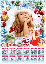 Новогодний календарь на 2020 год с символом года - Самый добрый и любимый п ...
