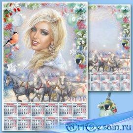 Новогодний календарь с рамкой для фото на 2020 год - На русской тройке удал ...