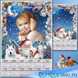 Новогодний календарь с рамкой для фото на 2020 год - Седая зима