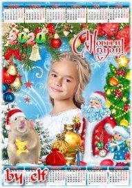 Календарь-фоторамка на 2020 год с символом года Крысой - Снегурочка и Дед М ...