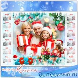 Календарь-фоторамка на 2020 год с символом года - Пусть будет Крысы год пре ...