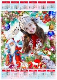 Календарь на 2020 год с - Дед Мороз несет подарки, значит праздник будет яр ...