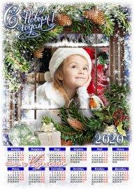 Календарь-рамка на 2020 год - За окошком снег метет, скоро праздник - Новый ...