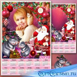 Новогодняя рамка с календарём на 2020 год - Приятные мгновения