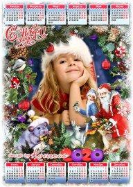 Праздничный календарь-рамка на 2020 год с Крысой - Сегодня Старый год уходи ...