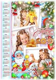 Праздничный календарь-рамка на 2020 год с Крысой, Дедом Морозом, Снеговиком ...