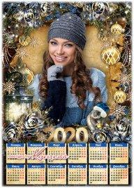 Календарь-рамка на 2020 год с символом года - Золото зимних праздников