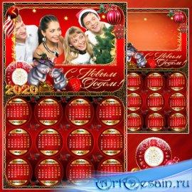 Праздничный календарь на 2020 год - Пусть Новый год нам принесёт эмоций ярк ...