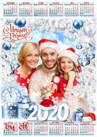 Праздничный календарь-фоторамка на 2020 год с Крысой - Желаем в светлый Нов ...