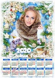 Праздничный календарь на 2020 год с символом года - Белоснежная зима