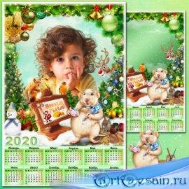 Праздничный календарь на 2020 год с рамкой для фото - Новогоднее поздравлен ...