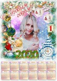 Настенный календарь на 2020 год - Новогодний винтаж