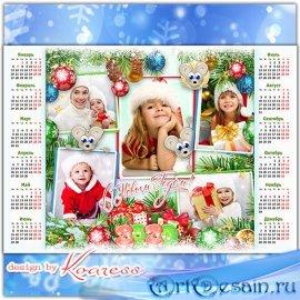 Праздничный календарь на 2020 с симпатичным символом года - Мышки хвостиком ...