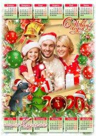 Праздничный календарь-фоторамка на 2020 с символом года Крысой - Пусть буде ...