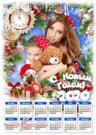 Календарь-фоторамка на 2020 год с символом года - Снежинки кружат хоровод,  ...