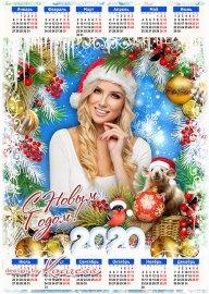 Календарь на 2020 год с символом года Крысой - Белоснежный и прекрасный пра ...