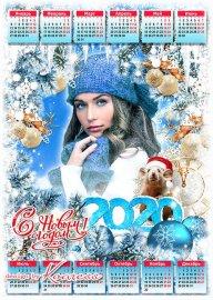 Праздничный календарь-рамка на 2020 с символом года Крысой - Пусть в этот г ...