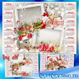 Новогодний календарь на 2020 год - С годом Крысы, что спешит уже в твой дом