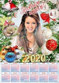 Календарь на 2020 год - Пусть удачу  год крысы принесет