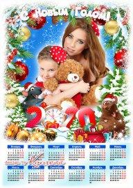 Новогоодний календарь на 2020 год - Вновь зима рассказывает сказки, наступе ...