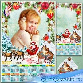 Праздничный календарь на 2020 год с рамкой для фото - Новогодний подарок