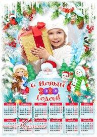 Праздничный календарь-фоторамка на 2020 год Мышкой - Дед Мороз с подарками  ...