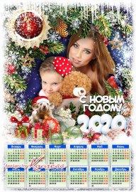 Праздничный календарь на 2020 год с символом года - Как волшебная сказка, с ...