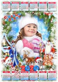 Праздничный календарь на 2020 год с Мышкой - Волшебник добрый, Дед Мороз, ж ...