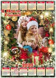 Праздничный календарь с рамкой для фото на 2020 год - Смех и радость нам не ...