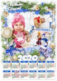 Календарь-рамка на 2020 год с символом года Крысой - Новогоднее настроение
