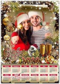 Праздничный календарь на 2020 с символом года Крысой - Пусть будет ярким ве ...