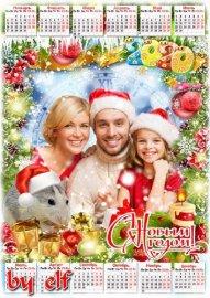 Новогодний календарь с рамкой для фото на 2020 год Крысы - Семейный праздни ...