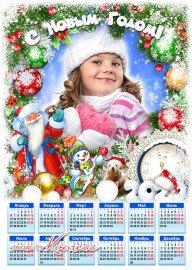 Праздничный календарь на 2020 год с Мышкой, Дедом Морозом - Обязательно к н ...