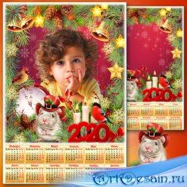 Праздничная рамка для фото с календарём на 2020 год - Под снежинок нежный в ...