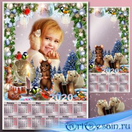 Праздничная рамка для фото с календарём на 2020 год - Новогодний концерт