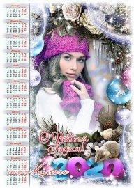 Праздничный календарь на 2020 с символом года Крысой - Пусть же сбудутся за ...