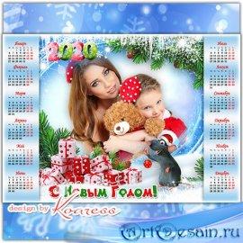Праздничный календарь на 2020 с символом года- Мышка к нам спешит с подарка ...