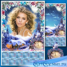 Новогодняя рамка для фото с календарём на 2020 год - Ночь перед Рождеством