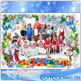 Зимняя фоторамка для фото группы в детском саду - Елку ярко нарядили, Дед М ...