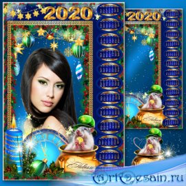 Новогодняя рамка для фото с календарём на 2020 год - Ноябрь кончился и вот  ...