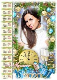 Праздничный календарь на 2020 с символом года- Пусть лишь светлые мгновения ...