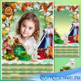 Праздничная рамка для фото с календарём на 2020 год - Новогодние истории 4