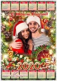 Календарь-фоторамка на 2020 год - Новогодней этой ночью пусть искрится счас ...