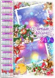 Календарь с рамками для фото на 2020 год - Новый год идет, идет, чудеса нам ...