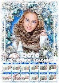 Календарь на 2020 год с символом года - Пусть Новый Год прекрасной сказкой  ...