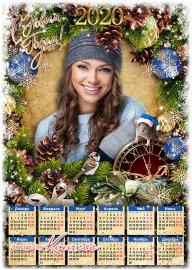 Праздничный календарь на 2020 год с символом года - Новый Год пусть будет с ...