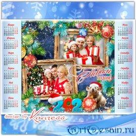 Календарь на 2020 год с символом года Крысой - Пусть с метелью новогодней п ...